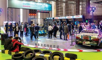 AUTOMECHANIKA SHANGHAI ACHIEVES RECORD-BREAKING RESULTS