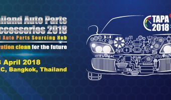 AUSTRALIA – THAILAND BUSINESS MATCHING FORUM