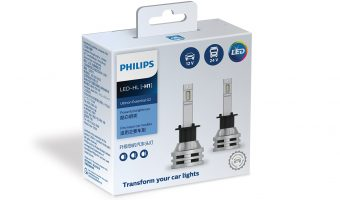PHILIPS ULTINON ESSENTIAL GEN 2 LED LAUNCHED